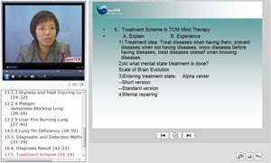 Screenshot of TCM Mind Therapy for Cough